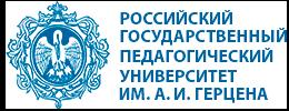 Российский государственный педагогический университет им. А. И. Герцена